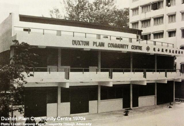 duxton plain community centre 1970s