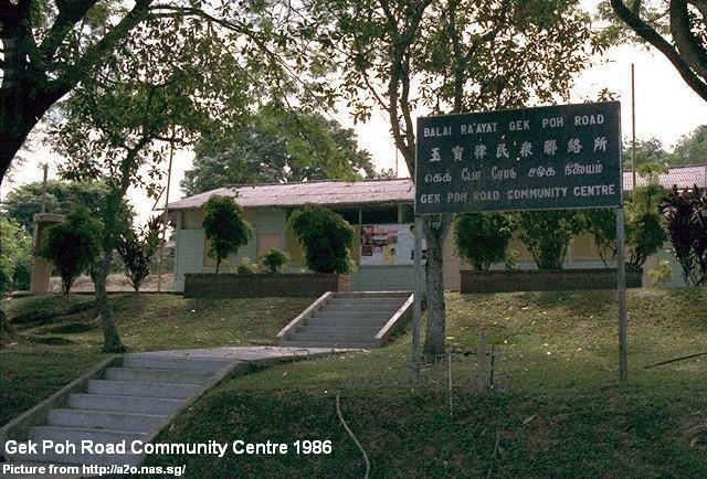 gek poh road community centre 1986
