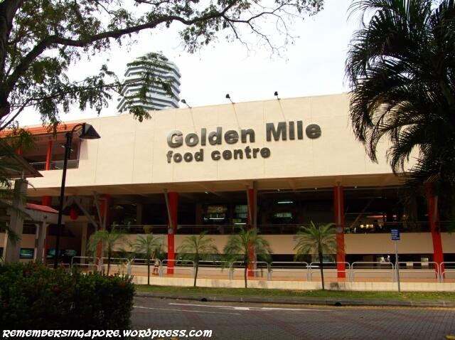 golden mile food centre and army market