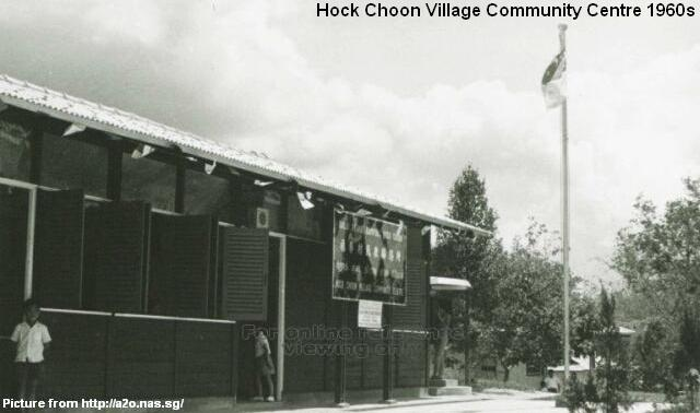 hock choon village community centre 1960s