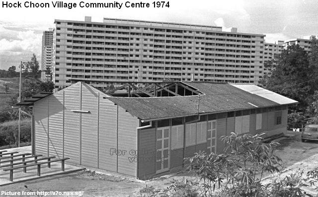 hock choon village community centre 1974
