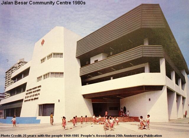 jalan besar community centre 1980s