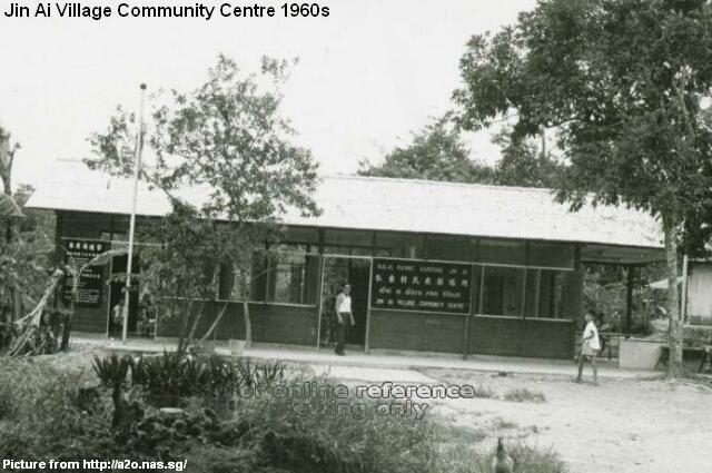 jin ai village community centre 1960s