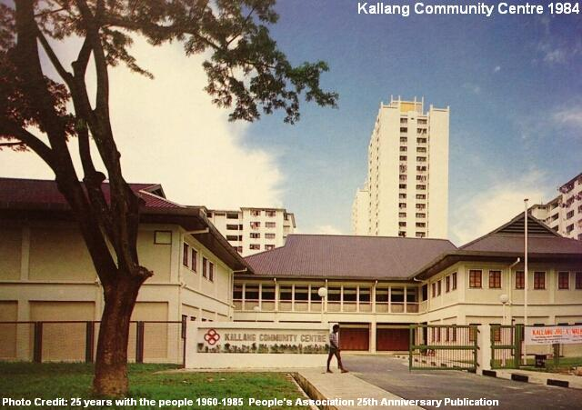 kallang community centre 1984
