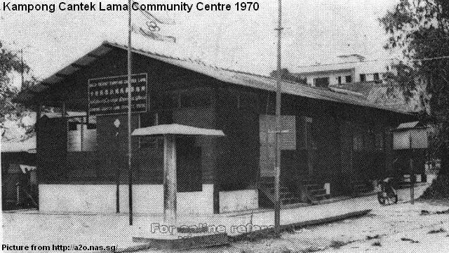 kampong cantek lama community centre 1970