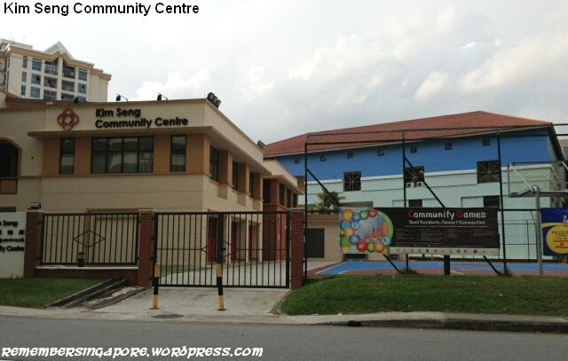 kim seng community centre
