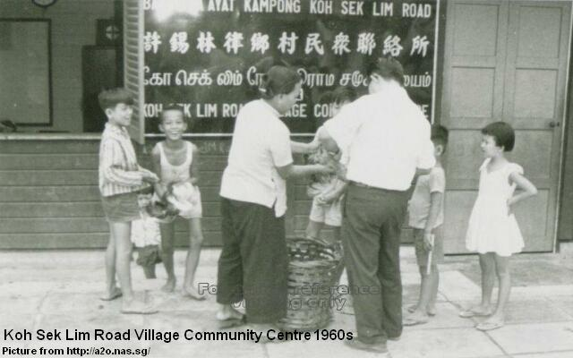 koh sek lim road village community centre 1960s