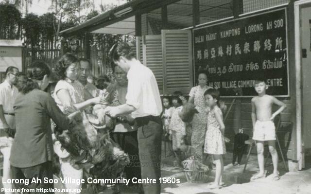 lorong ah soo village community centre 1960s