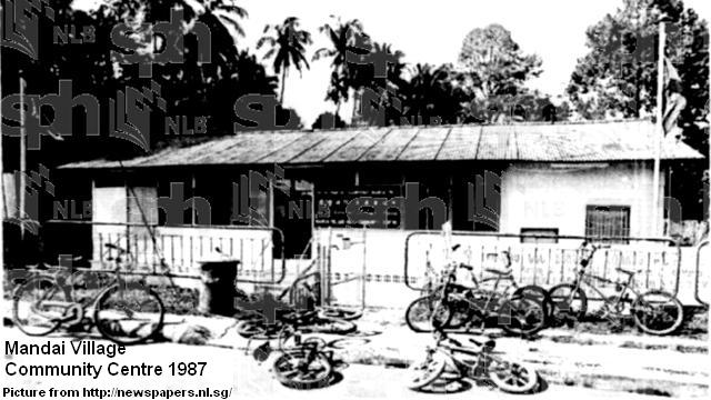 mandai village community centre 1987