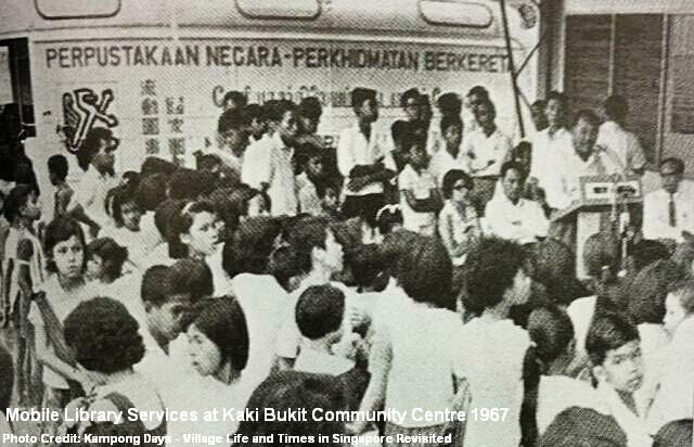 mobile library service at kaki bukit community centre 1967