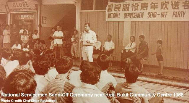national servicemen send-off party near kaki bukit community centre 1968