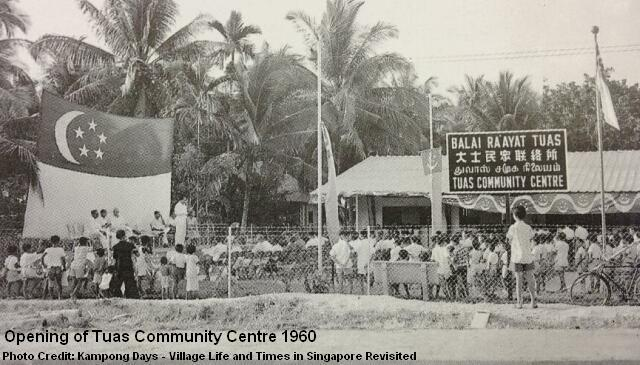 opening of tuas community centre 1960