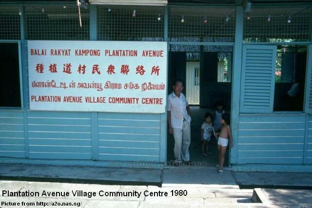 plantation avenue village community centre 1980