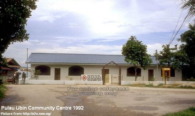 pulau ubin community centre 1992