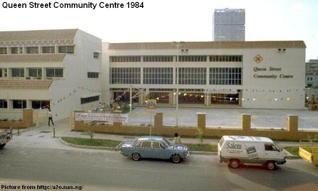 queen street community centre 1984
