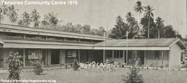 tampines community centre 1975