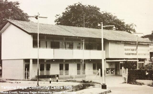 tanjong pagar community centre 1965