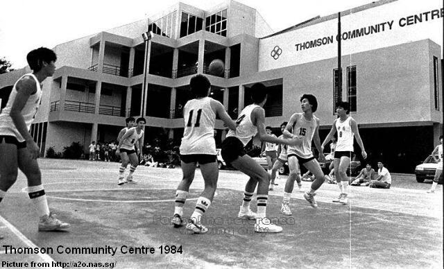 thomson community centre 1984