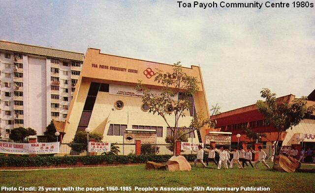 toa payoh community centre 1980s