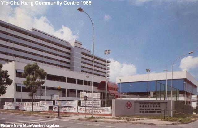 yio chu kang community centre 1986