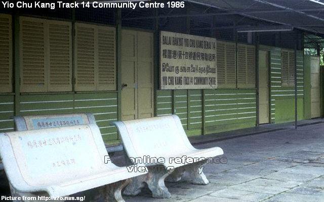 yio chu kang track 14 community centre 1986