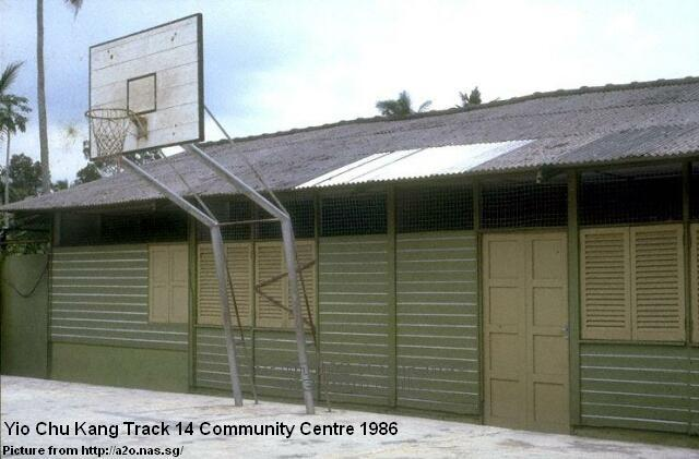 yio chu kang track 14 community centre2 1986