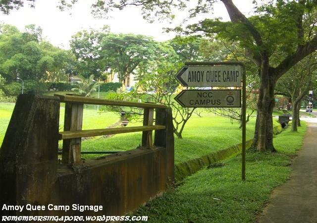 amoy quee camp sign