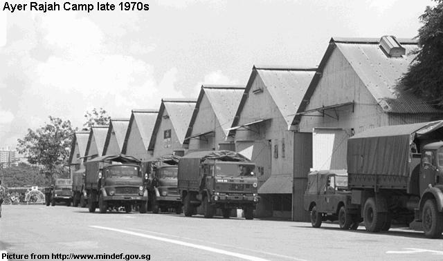 ayer rajah camp late 1970s