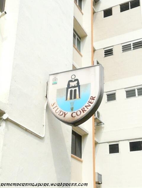 clementi avenue 1 en-bloc flats3