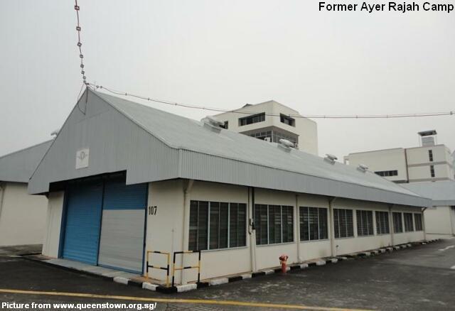 former ayer rajah camp