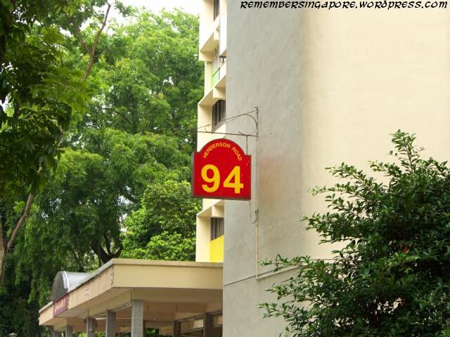 henderson road en-bloc flats3