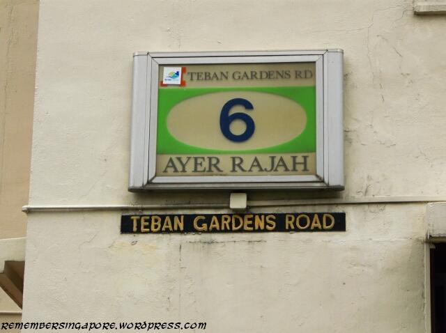 teban gardens en-bloc flats3