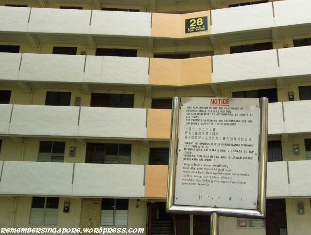 toa payoh lorong5-6 flats6