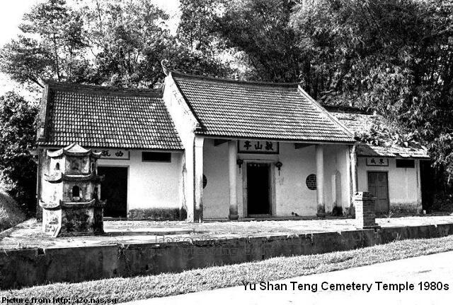 yu shan teng cemetery temple 1980s