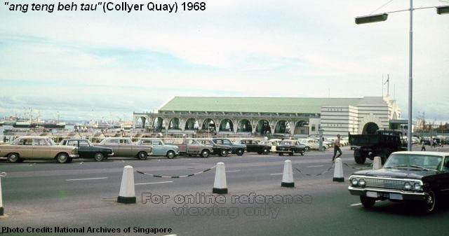 collyer quay 1968