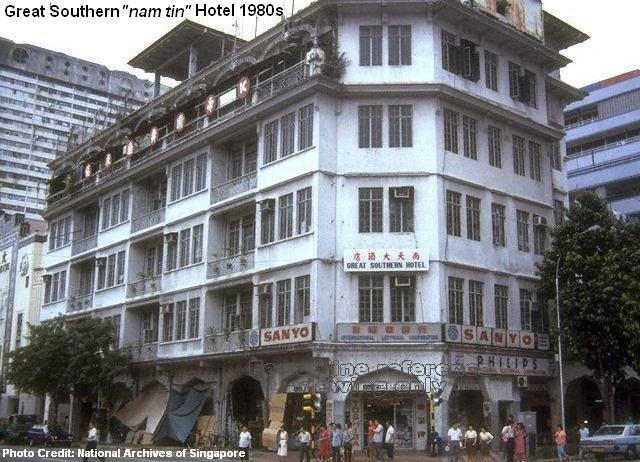 great southern hotel 1980s