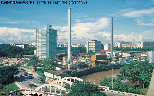 kallang gasworks 1990s