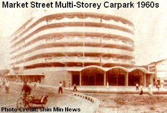 market street multi-storey carpark 1960s