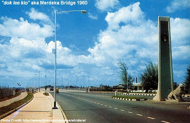 merdeka bridge