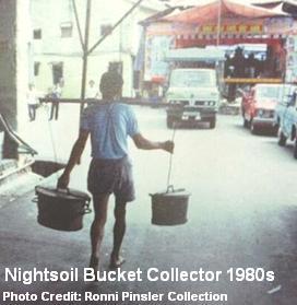 nightsoil-bucket-1980s