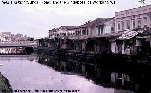 rochor canal and new singapore ice works ltd 1970s