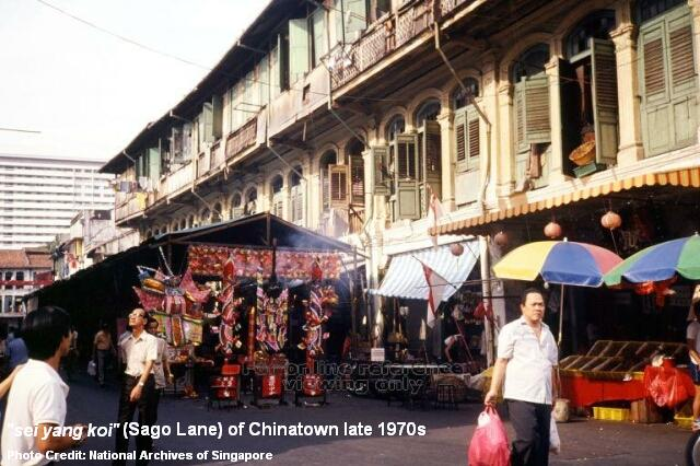 sago lane late 1970s