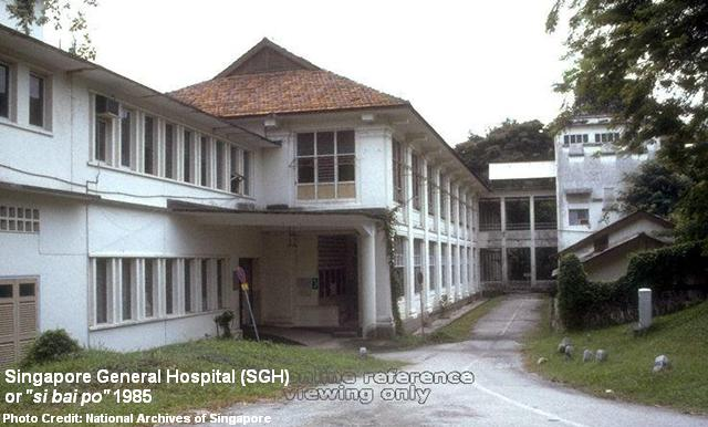singapore general hospital 1985