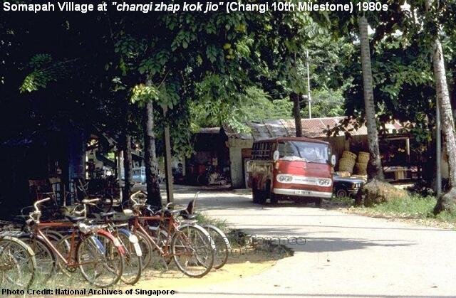 somapah changi village 1980s