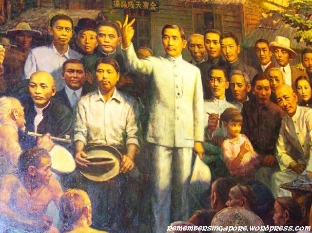 sun yat-sen nanyang memoiral hall3