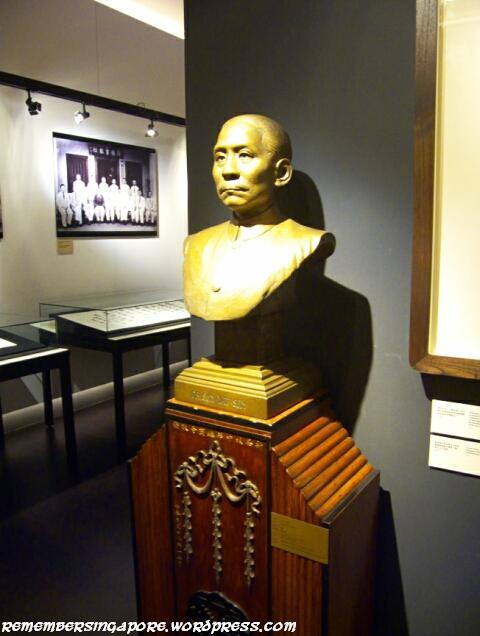 sun yat-sen nanyang memoiral hall4