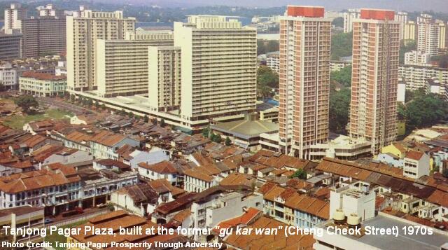 tanjong pagar plaza late 1970s