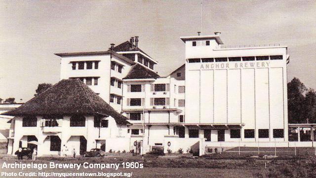 archipelago brewer company 1960s