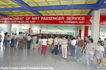commencement of mrt service 1987