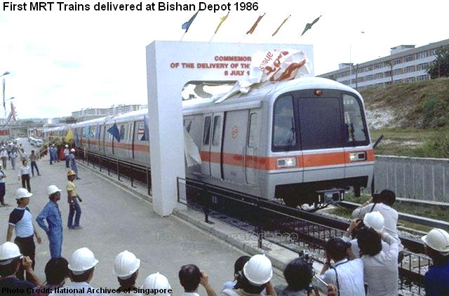 first mrt train delivered at bishan depot 1986